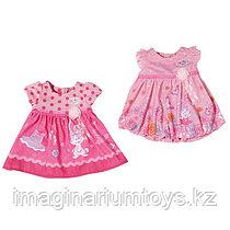 Бэби Борн одежда  для кукол Платья (в ассортименте)