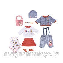 Набор одежды для кукол Baby Born Zapf Creation Супер набор Делюкс