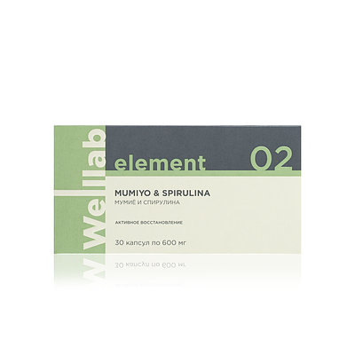Адаптогенный и общеукрепляющий комплекс Welllab Element Mumiyo with chlorella, spirulina&royal jelly
