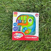 Интерактивная игрушка Тукан-пианино