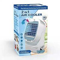 Охладитель-увлажнитель воздуха аккумуляторный TOBI 360° Air Cooler 2-в-1 с аромадиффузором