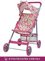 Кукольная коляска, арт. 9304, прогулочная, коляска для кукол