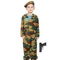 Карнавальный костюм «Десантник с пистолетом», текстиль, р. М, рост 128-134 см