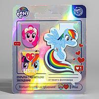 """Открытка с магнитными закладками """"Волнебного настроения"""", My Little Pony, 3 шт."""