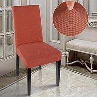 Чехол на стул «Комфорт»