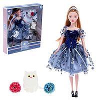 Кукла-модель шарнирная «Эмели» с питомцем и аксессуарами