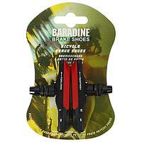 Колодки для v-brake 72 мм, Baradine 959VC, картриджные