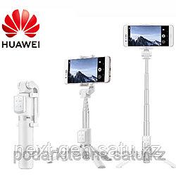 Трипод для селфи Huawei Selfie Stick СF15 Pro, Новая модель.