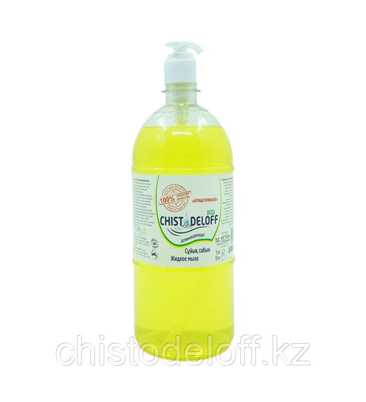Жидкое мыло антибактериальное CHISTODELOFF Econom 1л