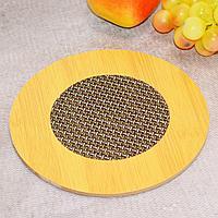 Подставка под горячее деревянная круглая