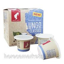 N CAP LUNGO EPICA 550гр (10 капсул), фото 3