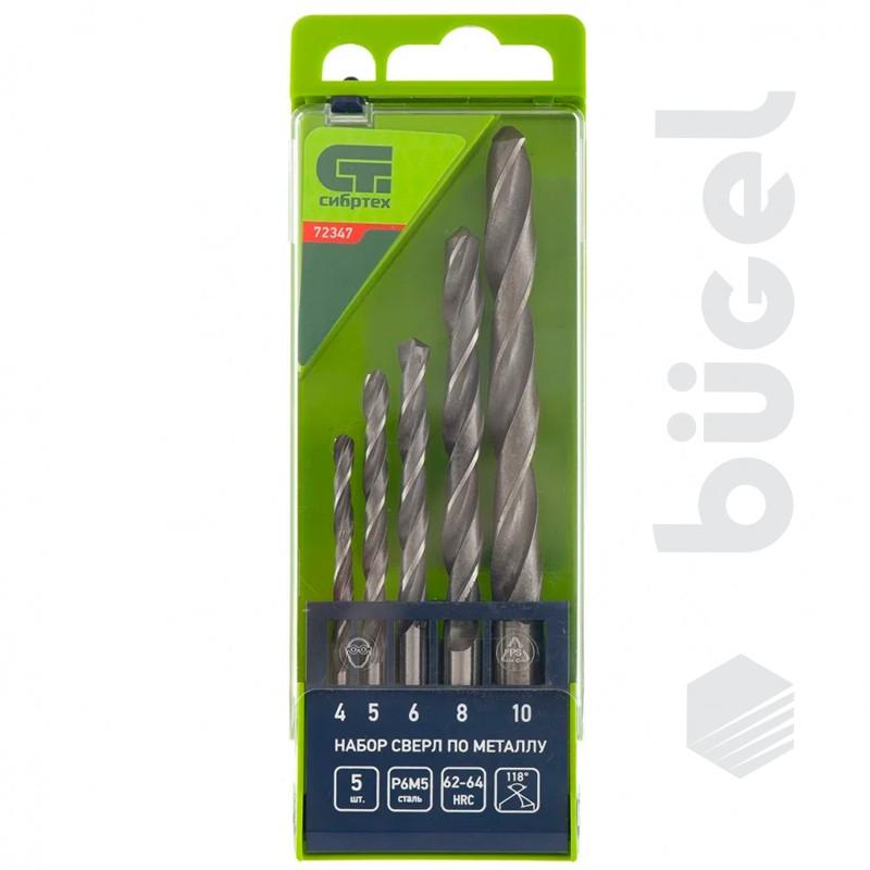 Набор сверл по металлу, 4-10 мм, 5 шт., P6M5, пластиковый кейс// СИБРТЕХ