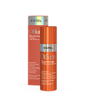 Ультрафиолетовый эликсир Silk Drops для волос OTIUM SUMMER ЛЕТО
