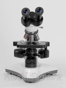 Микроскоп лабораторный MICROS в исполнении MCХ300