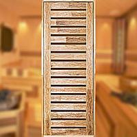 Дверь массив остакленная