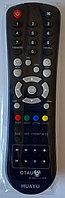 Пульт для спутникового ресивера Отау-ТВ 089, фото 1