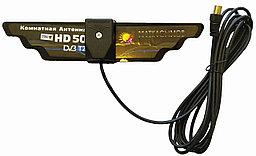 Антенна комнатная  HD50   DVB-T2  OTAU - TV