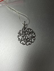 Подвеска серебро. / Мусульманское/.