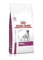 Royal Canin Renal Canine сухой корм для собак страдающих хронической почечной недостаточностью