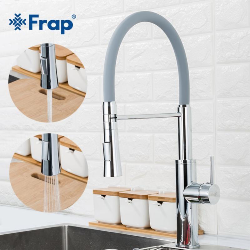 Смеситель для кухни Frap F4452-6
