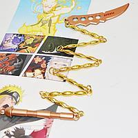 Игрушечное оружие на золотой цепочке Наруто клинок Чакры 53 см цвет медь