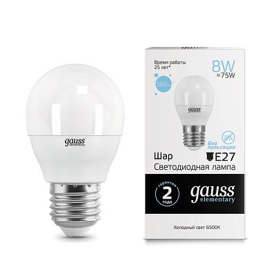 Лампа Gauss 8W E27 6500K