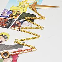 Игрушечное оружие на золотистой цепочке Наруто Кунай 53 см цвет золотистый