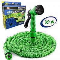 Шланг растягивающий 30 м Magic Hose для полива огорода, сада и т.д.