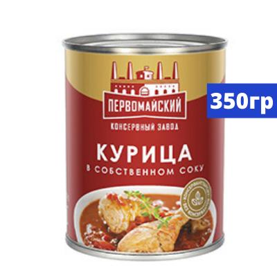 Консервы «Курица в собственном соку» 350 гр