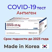 Экспресс-тест на антиген Asan Easy Test COVID-19 Ag test (Южная Корея)