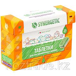 Таблетки для посудомоечной машины Synergetic, биоразлагаемые, бесфосфатные, 25шт