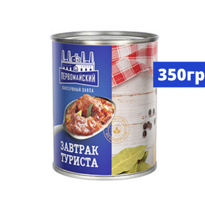 Консервы «Завтрак туриста» 350 гр