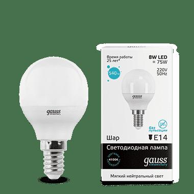 Лампа Gauss 8W E14 4100K