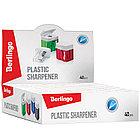 """Точилка пластиковая Berlingo """"Perfect"""", 1 отверстие, контейнер, ассорти, фото 2"""