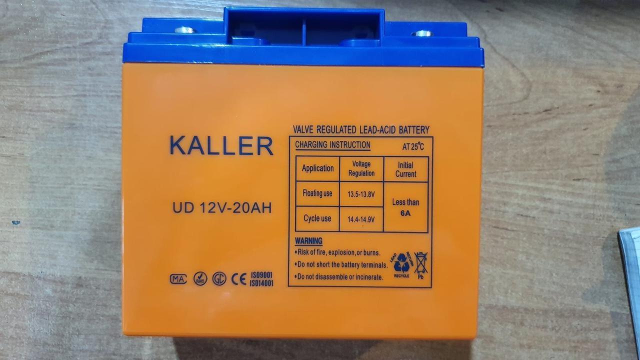 Аккумуляторная батарея 12В 20Ач (Д180*Ш75*В165)