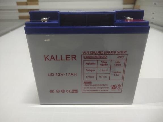 Аккумуляторная батарея12В 17Ач (180*75*165), фото 2