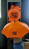 Брендирование зонтов клиентов
