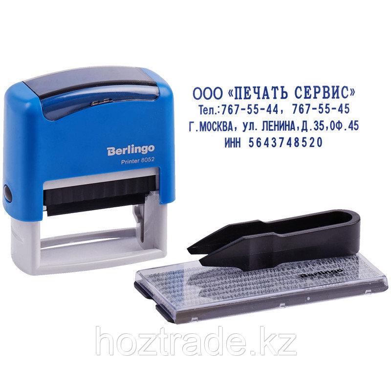 """Штамп самонаборный Berlingo """"Printer 8052"""", 4стр., 1 касса, пластик, 48*19мм, блистер"""