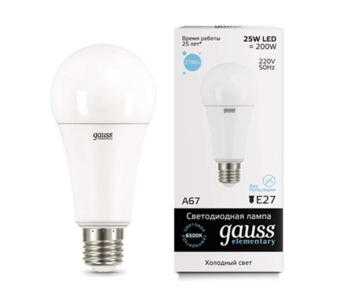 Лампа Gauss 25W E27 6500K
