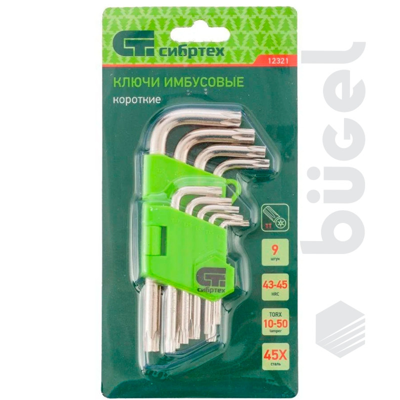 Набор ключей имбусовых HEX, 2–12 мм, 45x, закаленные,  9 шт., короткие,  никель.//Сибртех