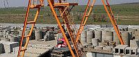 Железобетонный завод с производственными площадями