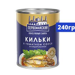 Консервы «Кильки бланшированные в томатном соусе» 240 гр