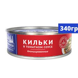 Консервы «Кильки бланшированные в томатном соусе» 340 гр шайба