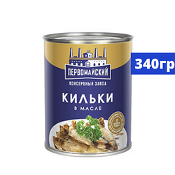 Консервы «Килька в масле» 340 гр