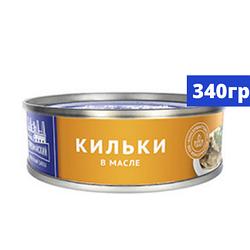 Консервы «Килька в масле» шайба 340 гр