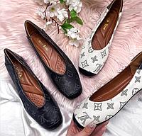 Женские туфли на низком ходу Miss Rose Louis Vuitton