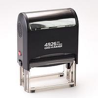 Штамп GRM 4926 размером 75х38 мм + Клише