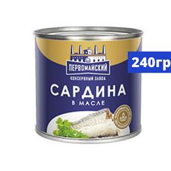 Консервы «Сардины в масле» ГОСТ 240 гр
