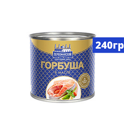 Консервы «Горбуша в масле» 240 гр