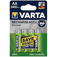 Аккумуляторы VARTA AA 2600 mAh, 4шт